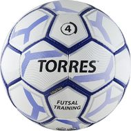 Мяч TORRES Futsal Training