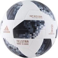 Мяч WC2018 Telstar Top Replique