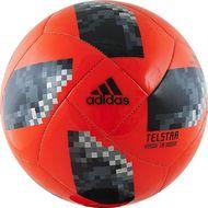 682ec2686160 Купить мяч для пляжного футбола по низкой цене   Интернет-магазин ...