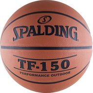 Мяч Spalding TF-150 Performance р.7