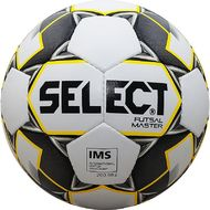 Мяч Select Futsal Master New