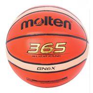 a499655a Заказать и купить баскетбольный мяч в магазине оптом и в розницу ...